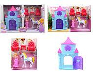 Замок с мебелью и куклой, SS011B