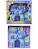 Кукольный домик «Замок принцесс», SG2999AB, отзывы
