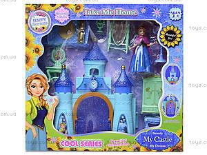 Кукольный домик «Замок принцесс», SG2999AB, фото