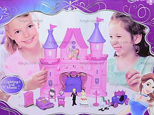 Замок принцессы с игровыми фигурками, SG-2978, купить