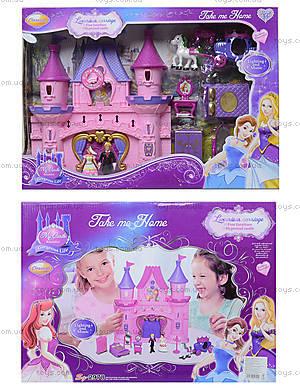 Замок принцессы с игровыми фигурками, SG-2978