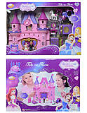 Замок принцессы с игровыми фигурками, SG-2978, фото