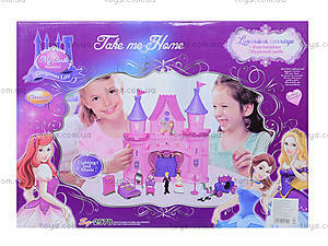 Замок принцессы с игровыми фигурками, SG-2978, отзывы