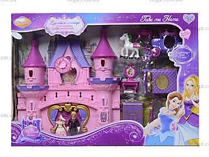 Замок принцессы с игровыми фигурками, SG-2978, цена