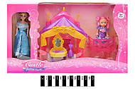 Замок с аксессуарами для кукол, SS003A, игрушка