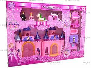 Замок с куклами и каретой, CB688-6, купить