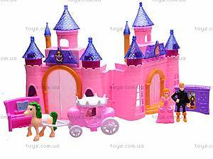 Замок с куклами и каретой, CB688-6