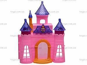 Замок с куклами и мебелью, CB688-1, купить