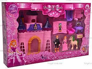 Замок с куклами и мебелью, CB688-1, игрушки