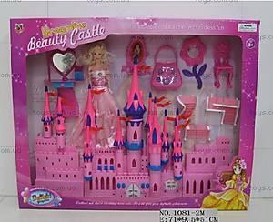 Замок с куклой типа «Барби», 1081-2M