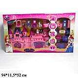 Замок с мебелью, куклами и каретой, SG-2912N
