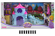 Замок с мебелью, куклой и лошадкой, SS012A, отзывы
