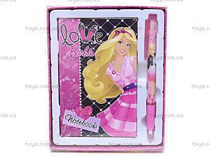 Записная книжка с ручкой-автомат Barbie, BRAB-US1-340, купить
