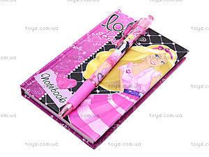 Записная книжка с ручкой-автомат Barbie, BRAB-US1-340