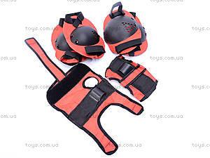 Защитная экипировка для катания, W044-H30001