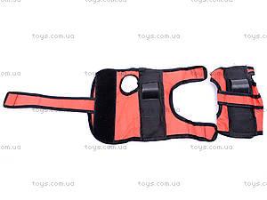 Защитная экипировка для катания, W044-H30001, фото