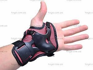 Защитные наколенники, налокотники и перчатки, 2019 L, купить