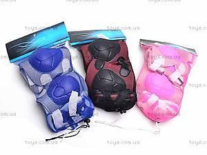 Защитные наколенники, налокотники и перчатки, 2019 L, цена