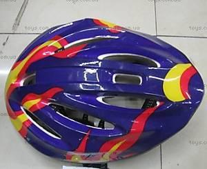 Защитный шлем, 191307
