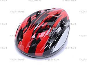 Защитный велосипедный шлем, 10-289, купить
