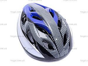 Защитный велосипедный шлем, 10-289