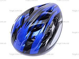 Защитный велосипедный шлем, 10-289, цена