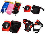 Защита для роликового катания, BT-CPS-0004, отзывы