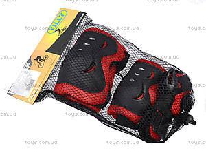 Нарукавники и наколенники для защиты, BT-CPS-0006, магазин игрушек