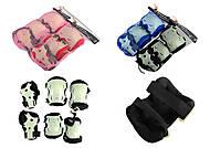 Защита для катания (нарукавники, наколенники), светится в темноте, ассортимент, BT-CPS-0011, іграшки