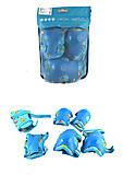Комплект защиты наколенники, налокотники, в сетке, 2 цвета, M05612, игрушки