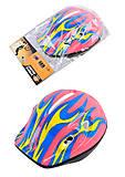 Шлем детский цветной, CL1743