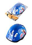Защита детская для роликов, шлем, 2 вида, CL1742, отзывы