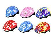 Шлем-защита, B08959, отзывы