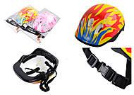 Шлем-защита, B08959, фото
