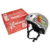 """Защитный шлем """"X-Road"""" размер XS, PW902-230XS, іграшки"""