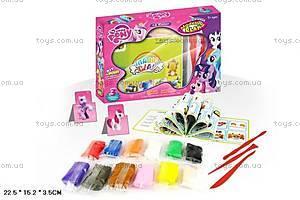 Застывающий пластилин для детей «Пони», 51851-84