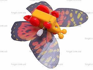 Заводная бабочка, 668-B, купить
