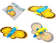 Заводная игрушка - бабочка, YT532-3, игрушка