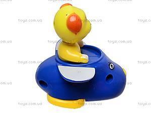 Заводная игрушка «Животные», P01456H/58/60, отзывы