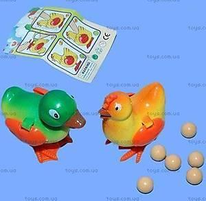 Заводная игрушка «Несушка», BL782