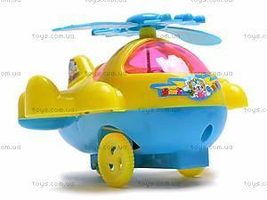 Заводная игрушка «Самолетик», 001, отзывы