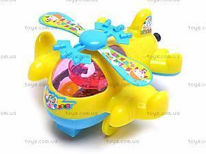 Заводная игрушка «Самолетик», 001