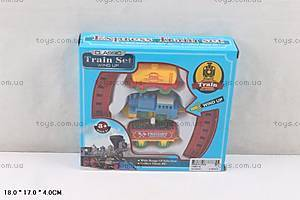 Заводная железная дорога Train Set, YN807-8