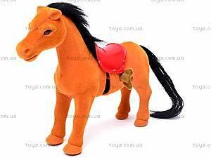 Заводная лошадь, 2911