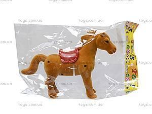 Заводная лошадка, 2922