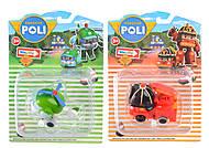 Заводная машина «Робокар Поли», 83168A(H13001), отзывы