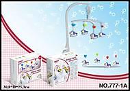 Заводная музыкальная игрушка на кроватку, 777-1A, фото