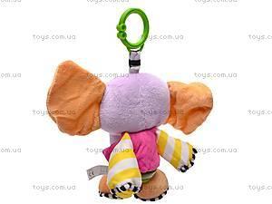 Заводная мягкая игрушка «Слоник», 4005, купить