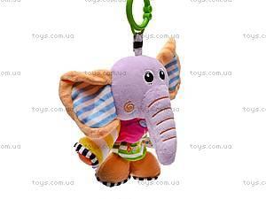 Заводная мягкая игрушка «Слоник», 4005, фото