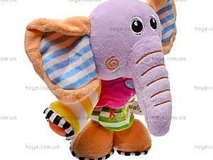 Заводная мягкая игрушка «Слоник», 4005, отзывы
